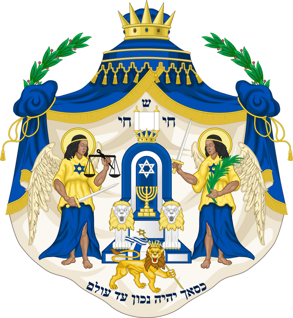 Lesser Arms of the Reunited Kingdom of Israel